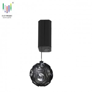 OEM Factory for Kinetic Lighting Tube - Oem Kinetic Sphere Ball 3d Led Lift Ball Factory Kinetic Light Ball Dmx Kinetic Ball – Fyl