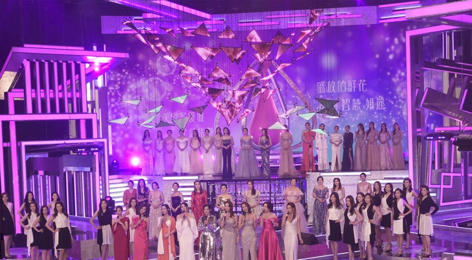 2021 Miss Hong Kong