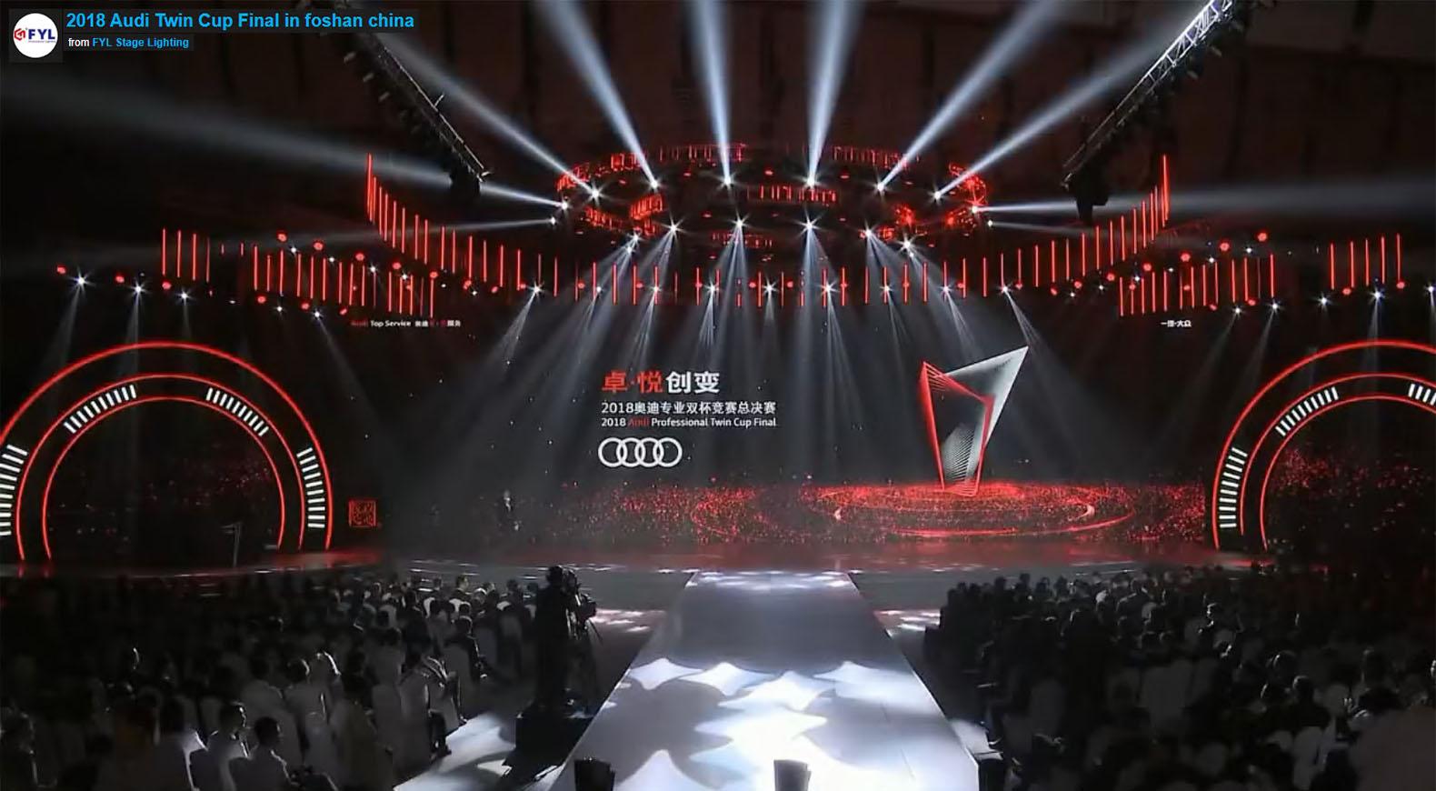 2018 Audi Twin Cup Final in Foshan China
