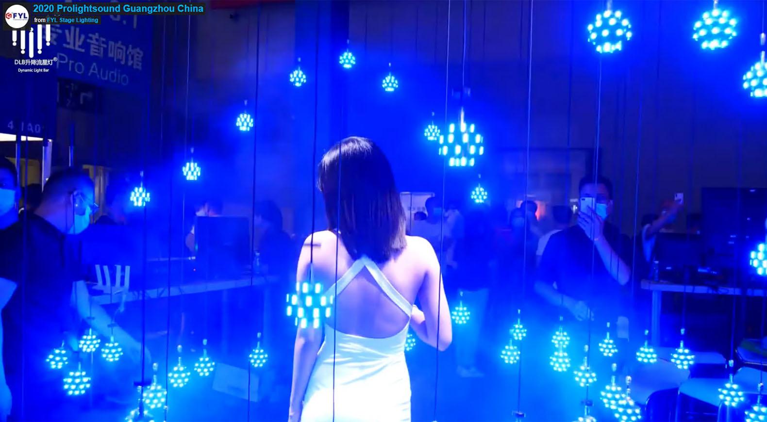 2020 Guangzhou Lighting Exhibition