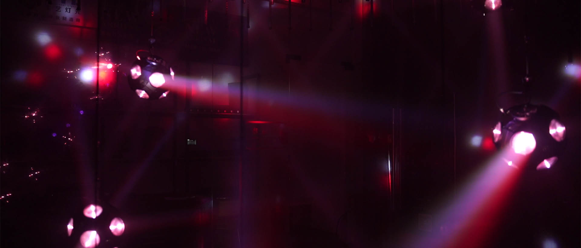 2021 Night Club Newest Kinetic Lighting System Kinetic LED football light  (3)