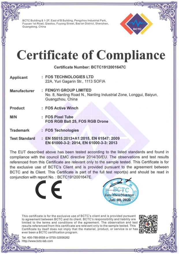 Certifikát EMC