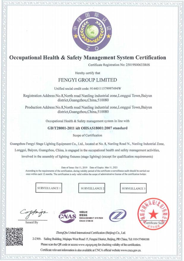 Certifikát ISO 18001