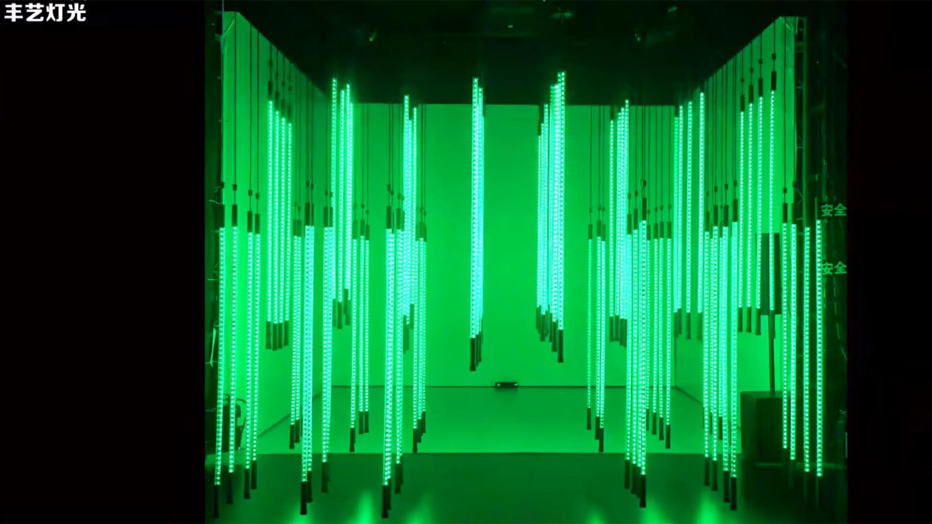 Kinetic LED Bar 9