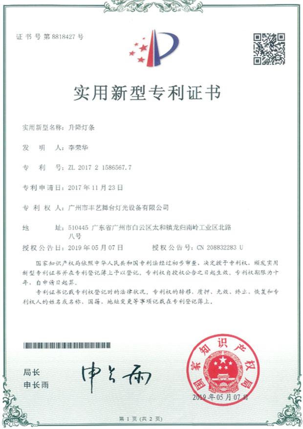 Patent na závěsnou tyč